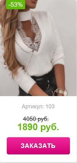 ralph lauren свитер женский