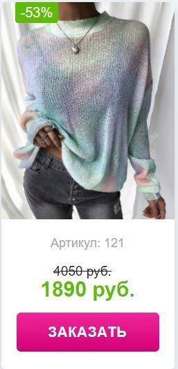 простые вязаные свитера женские