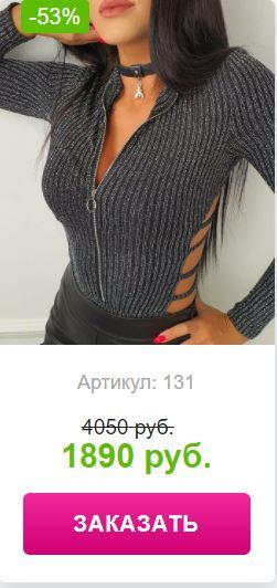 женский свитер с оленями купить иваново